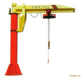 چین Fixed Pillar Free Standing Jib Cranes for Plant Room Maintenance کارخانه
